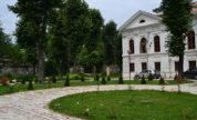 Gradina de la Palatul Ghica